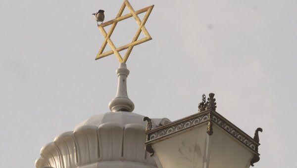 Купол здания Московской хоральной синагоги