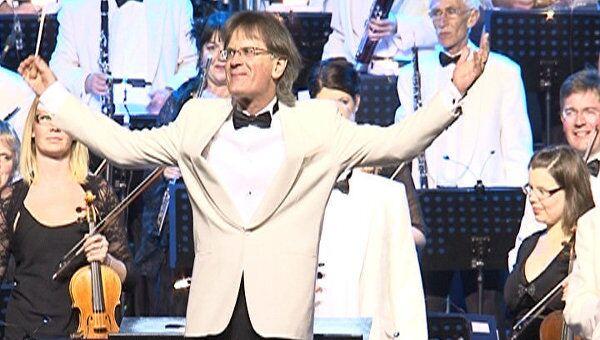 Лондонский Королевский оркестр исполнил в Москве хиты группы Queen