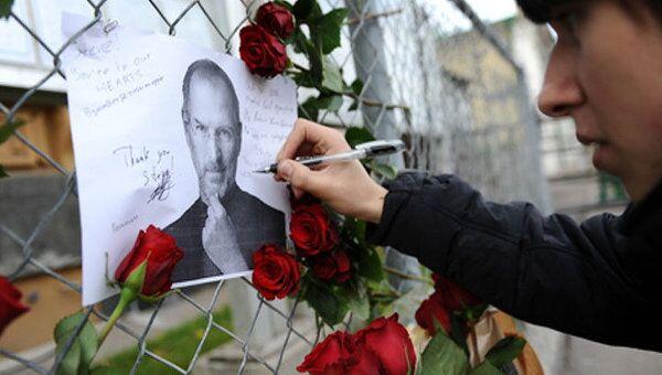 Похороны Стива Джобса прошли втайне от общественности