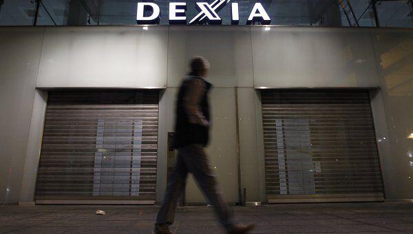 Здание бельгийско-французской банковской группы Dexia в Брюсселе