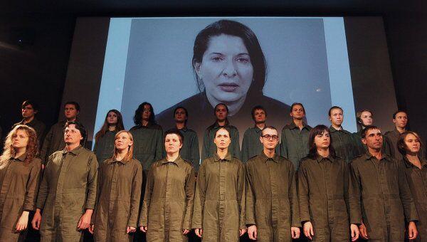 Открытие выставки Марины Абрамович В присутствии художника