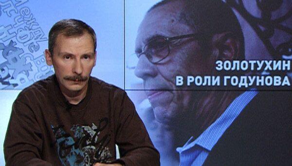 Старый новый директор Таганки, или Золотухин в роли Годунова