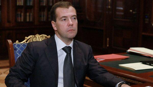Президент РФ Дмитрий Медведев. Архив