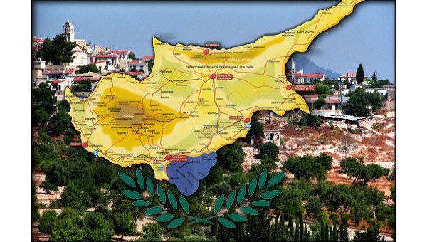 Кипр уже давно есть «головная боль» и Евросоюза, куда его приняли в 2004-м году, и НАТО, куда он не входит, но является сильным раздражителем отношений между двумя членами блока – Грецией и Турцией.