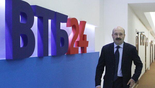 Пресс-конференция председателя правления банка ВТБ 24 Михаила Задорнова. Архив