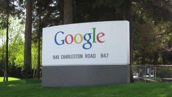 Вывеска Google