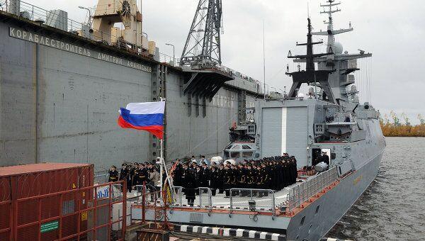 Церемония передачи ВМФ России корвета Сообразительный. Архивное фото