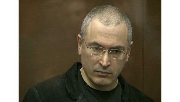 Михаил Ходорковский.Архив