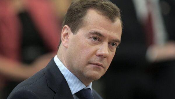 Президент России Дмитрий Медведев в резиденции Горки. Архивное фото