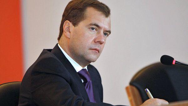 Президент РФ Д.Медведев провел встречу с руководящим составом МВД РФ в Твери