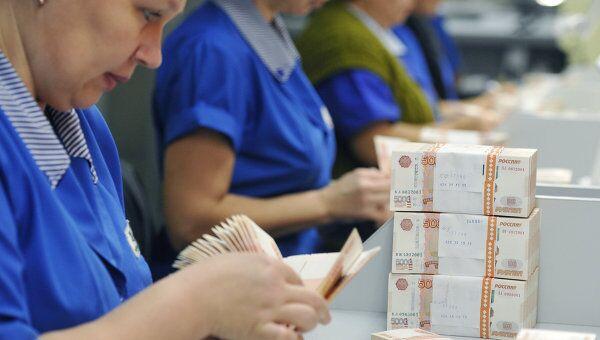 Денбаза РФ с 19 по 26 декабря выросла на 1,9% - до 6,810 трлн руб