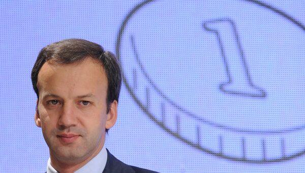 Дворкович: реализация планов по созданию МФЦ в Москве продолжится