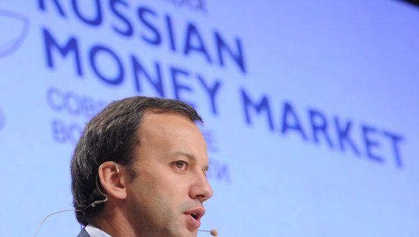 Конференция Russian money market 2011: современные возможности