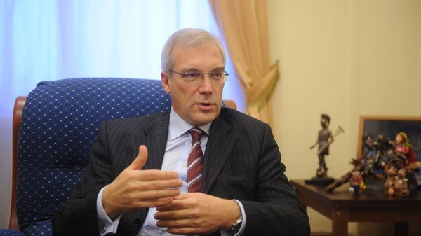 Александр Грушко. Архивное фото