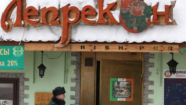 Пожар в казанском баре Лепрекон: 4 погибших, 5 пострадавших