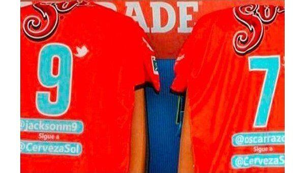 Twitter футболки ФК Хагуарес