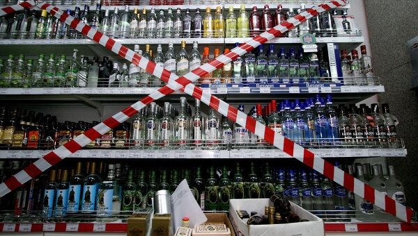 Витрина с алкогольной продукцией в супермаркете. Архив