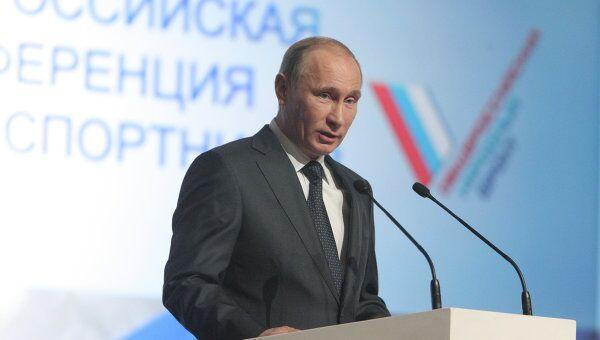 Премьер-министр РФ В.Путин выступил на заседании Всероссийской конференции транспортников