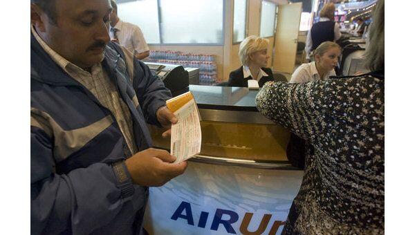 AiRUnion на сутки перенес вылет более 800 туристов из Домодедово