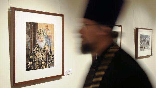 Открытие выставки Диалог: церковь, общество, государство
