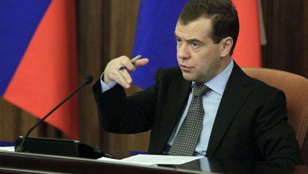 Президент РФ Д.Медведев провел заседание президиума Госсовета в Хабаровске крае