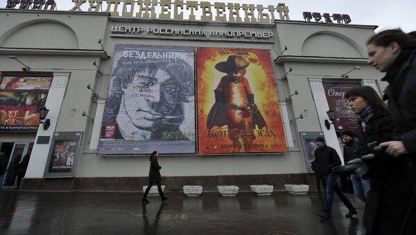 Здание кинотеатра Художественный, архивное фото