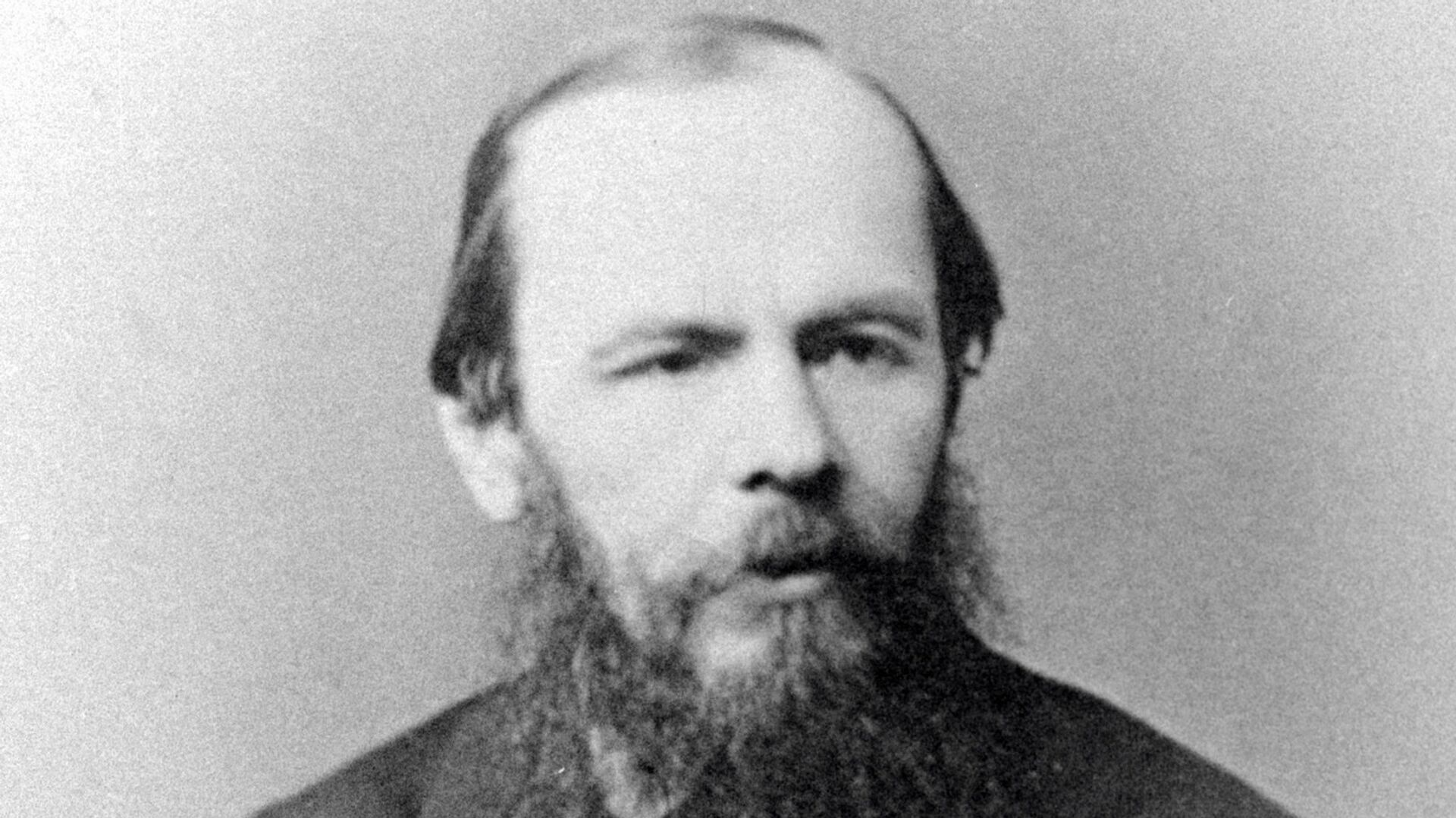 Русский писатель Федор Достоевский - РИА Новости, 1920, 13.05.2021