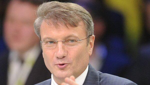 Председатель правления Сбербанка России Герман Греф. Архив