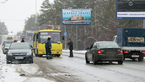 Следственный эксперимент на месте аварии на Рублево-Успенском шоссе