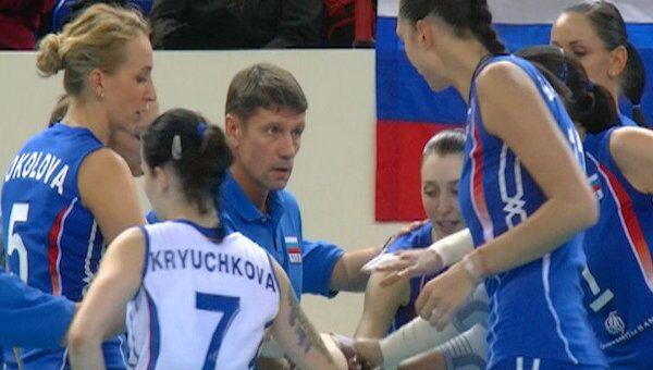 О новом тренере и об играх в Стамбуле рассказали российские волейболистки