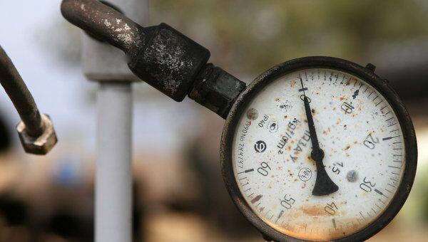 Нафтогаз уточнил цену на газ