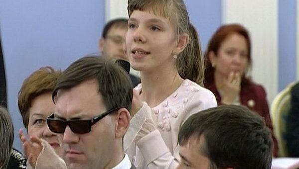 Девочка-инвалид в стихах рассказала Медведеву о своей жизни