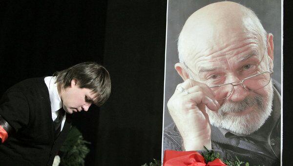 Прощание с актером Львом Борисовым