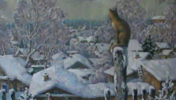 Иркутск - середина земли, или Город глазами художников