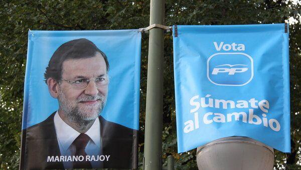 Кандидат на пост главы правительства  от оппозиционной Народной партии Испании Мариано Рахой
