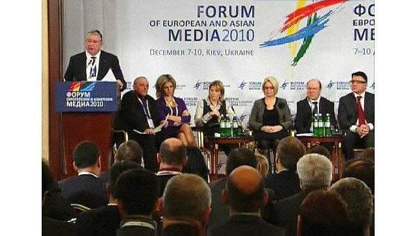 Ежегодный форум европейских и азиатских медиа (ФЕАМ)
