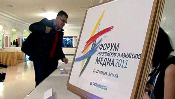Свыше 250 журналистов и блогеров обсуждают проблемы СМИ на ФЕАМ-2011