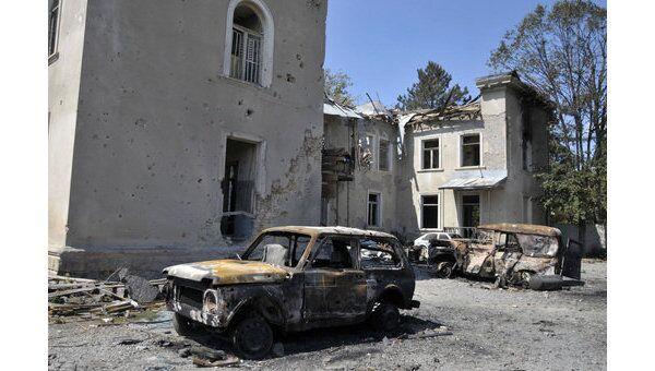Южная Осетия послевоенная