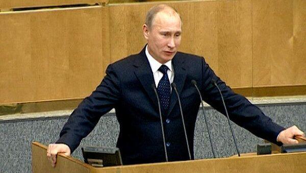 Путин порекомендовал будущей думской оппозиции не раскачивать лодку
