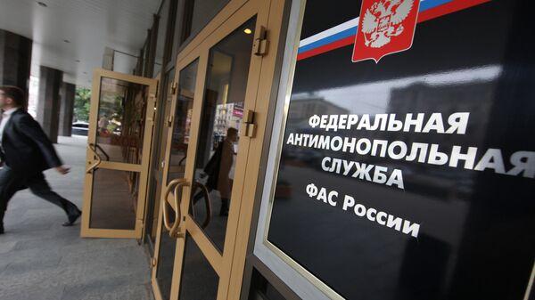 ФАС прокомментировала жалобы авиакомпаний на рост цен на авиакеросин