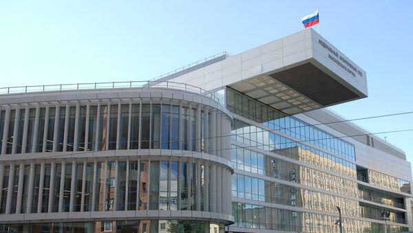 арбитражный суд г москвы дела о банкротстве