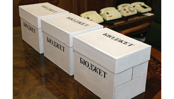 Бюджет, архивное фото
