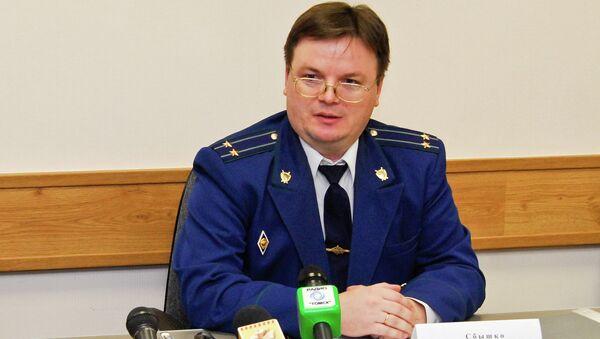 Бывший руководитель СК по Томской области Павел Сбышко