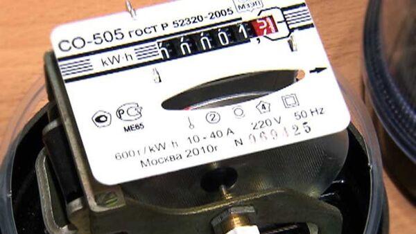 Электрический счетчик, архивное фото