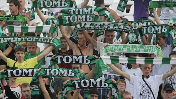 Болельщики Томи