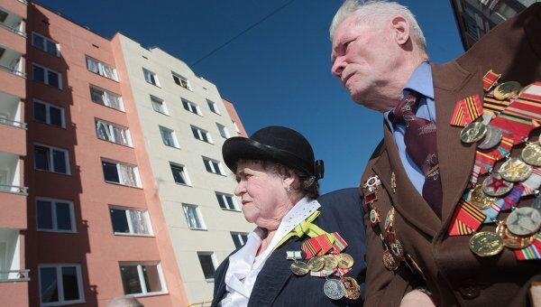 Передача ключей от квартир ветеранам ВОВ. Архивное фото