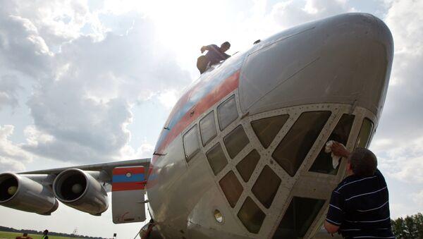 ИЛ-76 МЧС РФ. Архив