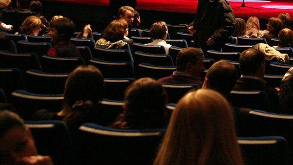 Зрительный зал. Архивное фото