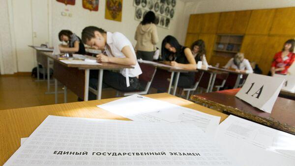 Единый государственный экзамен, архивное фото