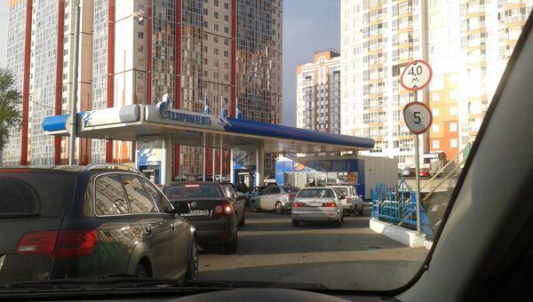 Автозаправка в Томске